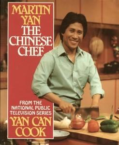 Martin Yan